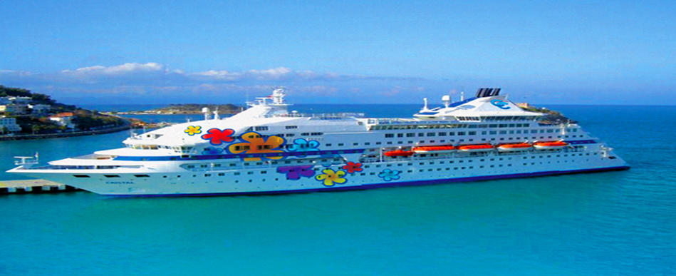 Trend Magazine OnlineTravel NewsMarch - Cuban cruises